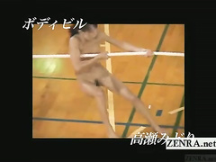 Subtitled mature female Japanese bodybuilder stripping